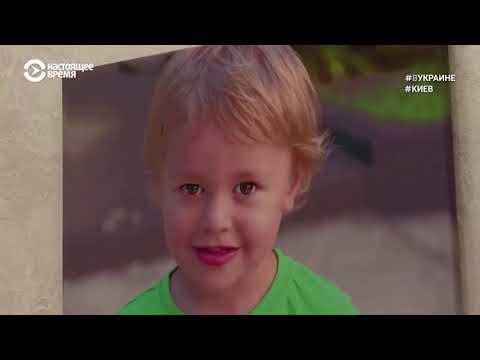 Vidéo VoiceOver - Ukraine, mères porteuses