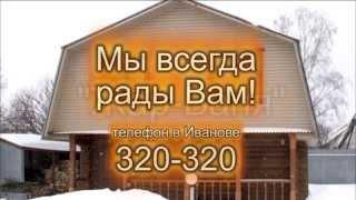 Снять баню сауну Иваново(, 2015-03-06T12:28:07.000Z)