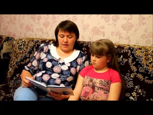 Изображение предпросмотра прочтения – ЕвгенияСамсонова читает произведение «Драгоценная банда» К.В.Драгунская