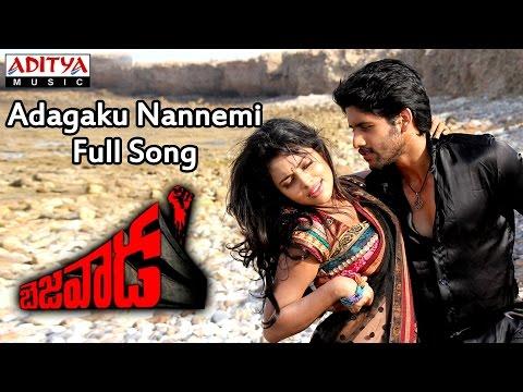 Bejawada Telugu Movie Video Songs HD 1080P   Audio   Naga Chaitanya   Amala Paul   Telugu Official Video Songs Playlist