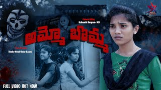 AMMO BOMMA || FULL VIDEO || HORROR VIDEO || 5STAR LAXMI || SRIKANTH || VENKY || MD #5STAR JUNNU