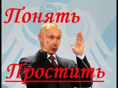 """"""" Понять и простить""""...кредит в ВТБ :). Велосипедный рынок в Краснодаре."""