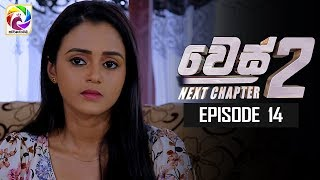 "WES NEXT CHAPTER Episode 14 || "" වෙස්  Next Chapter""