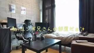 BTS妄想ストーリー   「私が人魚姫から人間になる日」5話! いつも動画を...