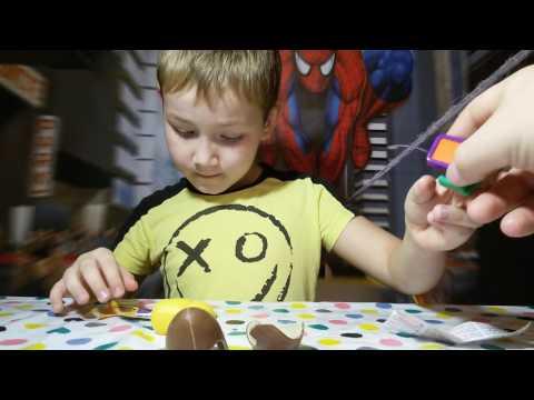 Видео: KinderToysShow1 - Киндер Сюрприз Киндерино Профессии