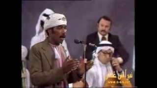 يا ميمونه - شادي عمان