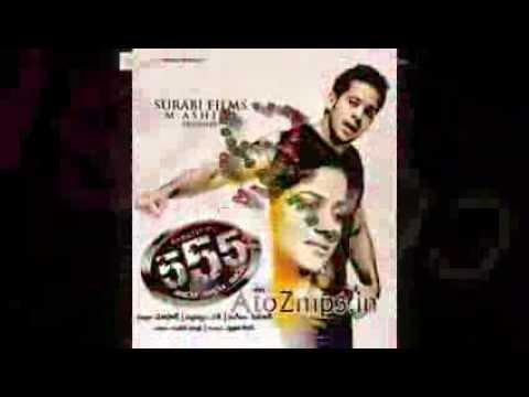 555 (Aidhu Aidhu Aidhu) (2013): Telugu MP3 All Songs Free Direct Download 128 Kbps & 320 Kbps