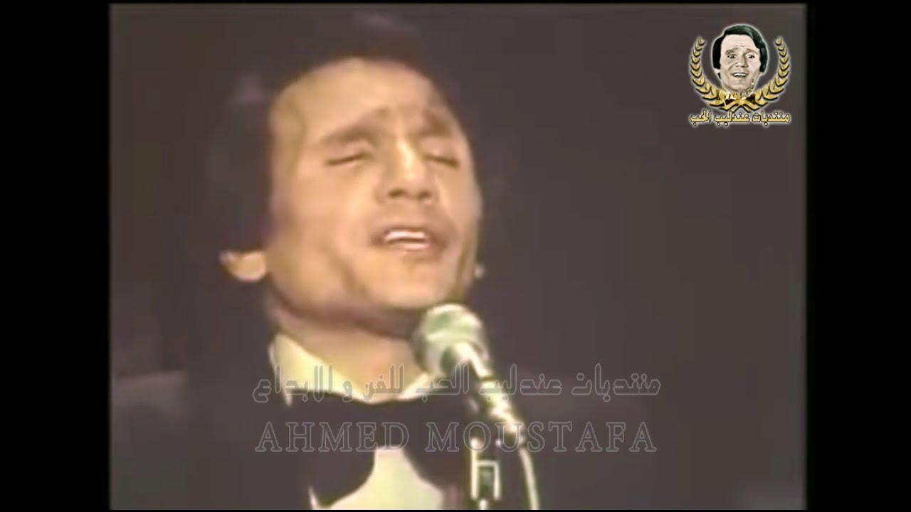 عبد الحليم حافظ مقطع قارئة الفنجان حفلة الشيراتون 24 / 12 / 1976 جودة عالية غير مسبوقة