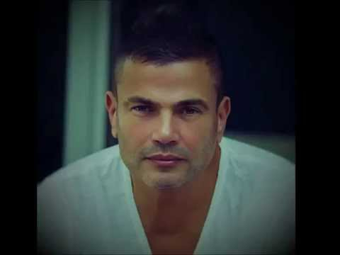 Amr Diab - Nour El Ain (English Version)