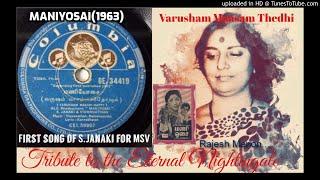 Varusham Maasam Thedhi (Maniyosai-1963) by S.JANAKI
