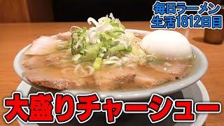 あふれるスープに大量チャーシュー!ニンニク投入でさらにうまい!をすする えっちゃんラーメン。【飯テロ】SUSURU TV.第1812回