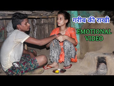 Raksha Bandhan Special | Heart Touching Video | Fun Friend Indian