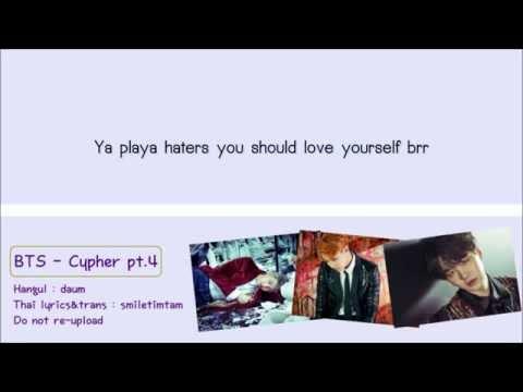 [THAISUB] BTS - Cypher pt.4