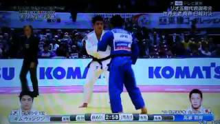 高藤直寿 準決勝 勝利 グランドスラム 東京 2015