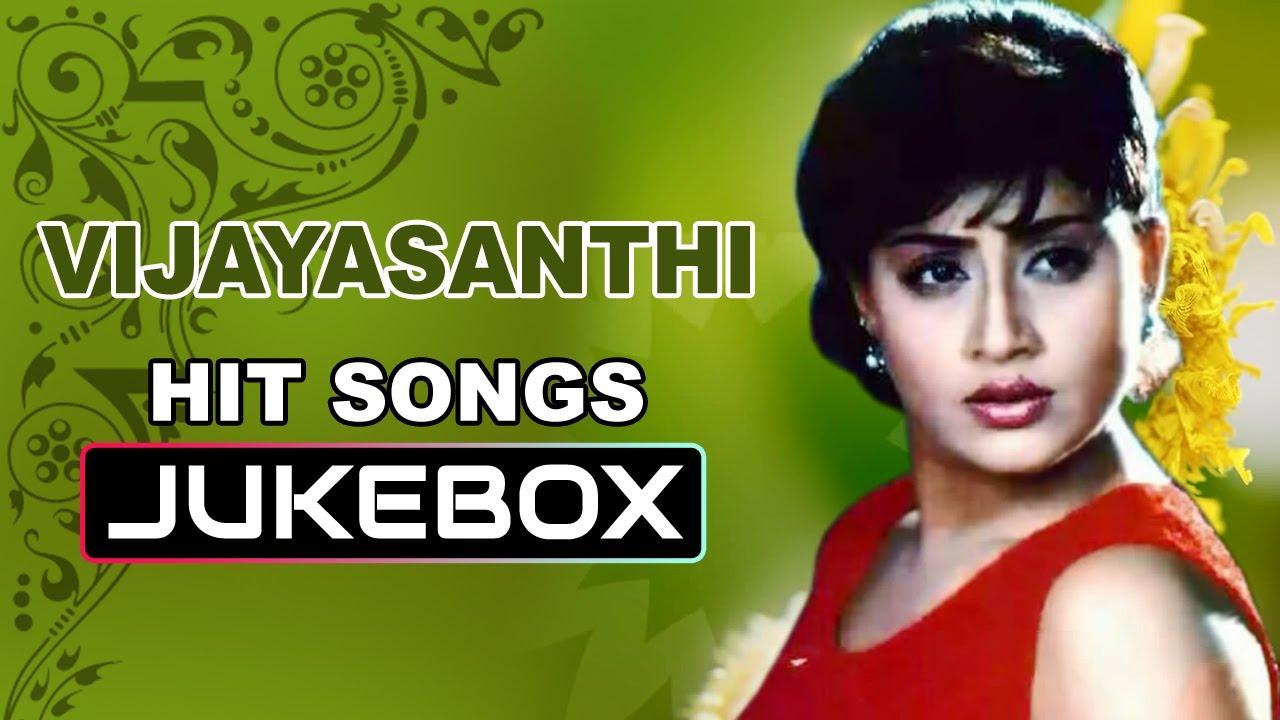 Vijayashanthi Hit Songs || Jukebox || Birthday Special ...Vijayashanthi Kids