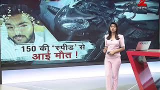 24-year old biker dies while speeding near Delhi's Mandi House