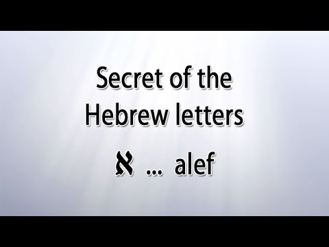 Secret of the Hebrew letter alef