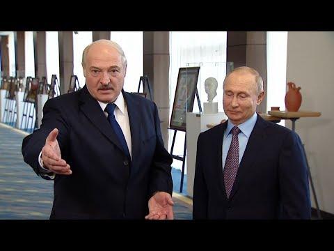 Путин после встречи