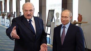 Путин после встречи с Лукашенко заявил, что полностью независимых государств в мире не существует