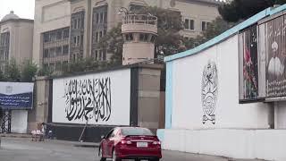 Появилось видео, как Казахстан передал гумпомощь Афганистану