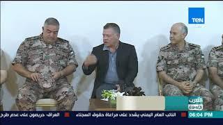 العرب في اسبوع - موجز أخبار العرب على مدار الأسبوع