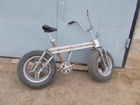 Супер Bike. Велосипед. 2 часть. Самодельный.