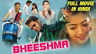 Bheeshma Hindi Dubbed Movie 2020 Nithin Rashmika Hindi Dubbed Confirm Update Jishu Sengupta Ruslar Me