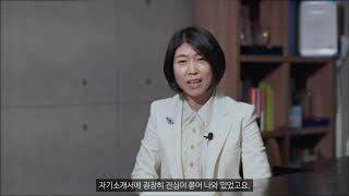 2020년 서울시 여성일자리 박람회에서 인재를 채용한 …