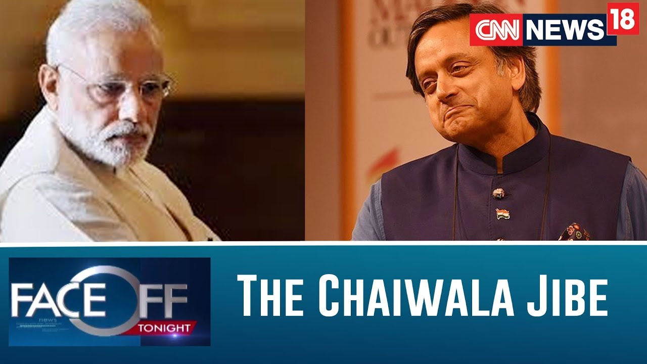 Will The Chaiwala Jibe Trip Up The Cong Again? Or Will It Be The BJP's Trump Card? | Faceoff