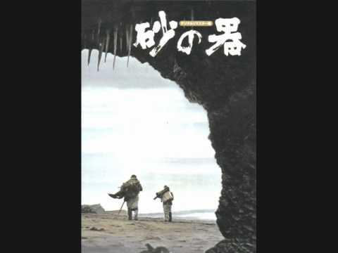 砂の器 BGM(2004年)