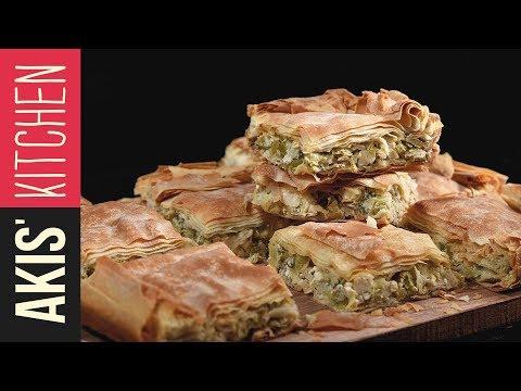 Greek leek and feta cheese pie | Akis Kitchen