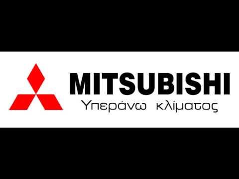 MITSUBISHI INVERTER-ALASKA