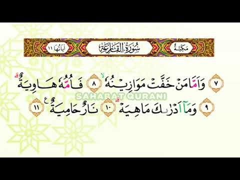 sangat-merdu..!!-surat-al-qoriah-|-murottal-juz-30---juz-amma-merdu-|-sahabat-qurani---metode-ummi