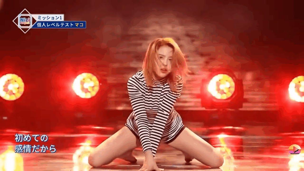 [HD] Nizi Project Part 2 Mako 真子 24 HOURS (Sunmi) 선미 [虹プロジェクト][虹のかけ橋]