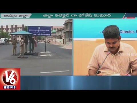 Telangana Government Appoints Lokesh Kumar As Khammam Collector | V6 News