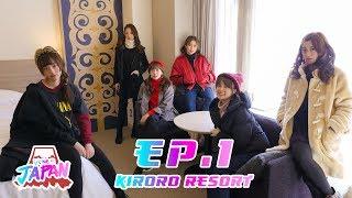「ii ne JAPAN」BNK48 in Kiroro Snow World EP.1 Kiroro Resort ดินแดน...