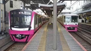 新京成線8800形 京成津田沼発車