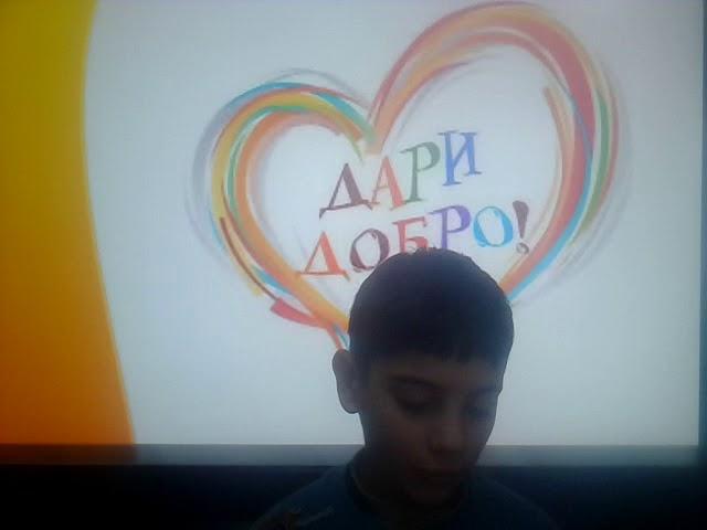 Изображение предпросмотра прочтения – ШохратРашидов читает произведение «Добро» (Разные писатели )