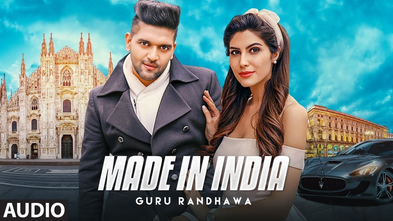 made in india logo