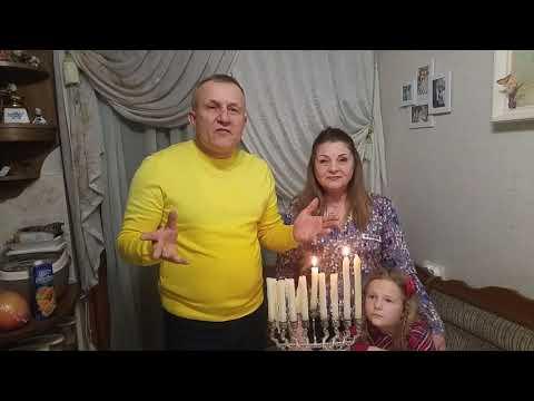 7 свеча