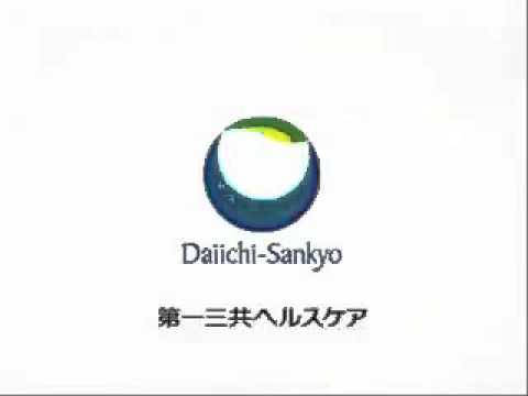Japanese Commercial Logos Volume 2 Part 7