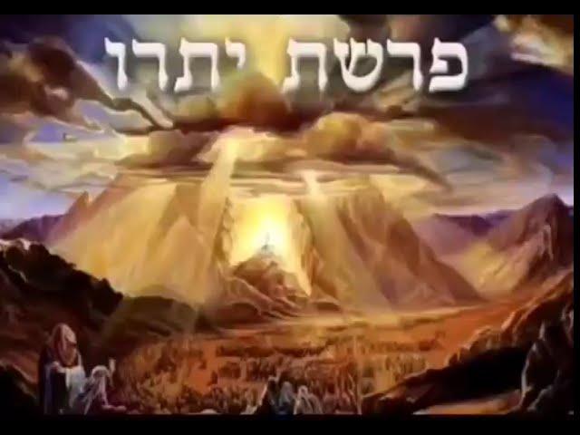 Недельная глава Итро с  Рав Меир Ильягуев/Weekly Torah Portion with Rav Meir Ilyaguev - Yitro