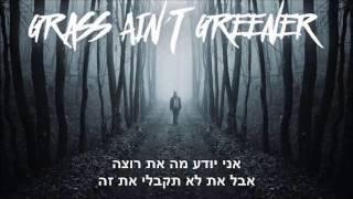 Chris Brown Grass Ain