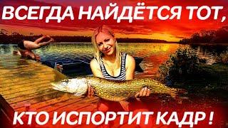 Кто про что а я про рыбалкуПриколы на рыбалке 2021Девушки на рыбалкеВЕСЁЛАЯ РЫБАЛКАРыбалка 2021