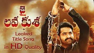 Jai Lava Kusa Leaked Title Song |JAI - NTR, Nandamuri Kalyan Ram, Bobby