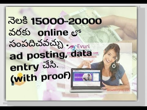 evuri online jobs earn 20,000 monthly simple data entry & adposting  work || rajeshtechtv