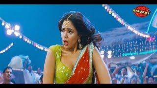 Malayalam Movie 2013 | Action Killadi | Malayalam Movie Song | Ready Aano