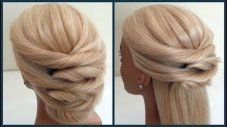 Легкий Способ!Свадебная и Вечерняя прическа!2 варианта!Cool way!Wedding and Evening hairstyle!