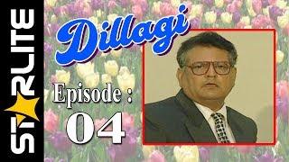 Dillagi, Episode 04 Top Pakistani Drama, URDU Comedy Drama Serial Kashif Mehmood, Naseem Vicky
