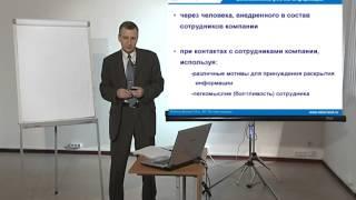 MBA start. 1 Модуль. Методы защиты Корпоративных интересов. Урок 2